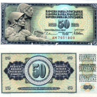 50 דינארה 1978, יוגוסלביה - UNC