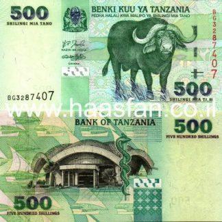 500 שילינג 2003, טנזניה - UNC