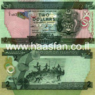 2 דולר 2011, אי שלמה - UNC