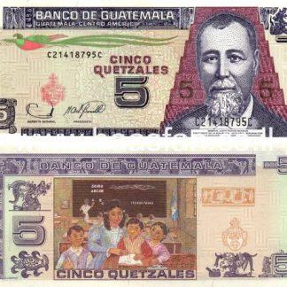 5 קואטזלס 2006,גואטמלה - UNC