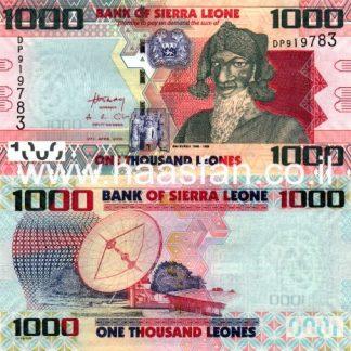 1000 לאונס 2010, סיירה ליאונה - UNC