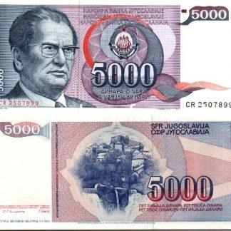 5000 דינארה 1985, יוגוסלביה - UNC