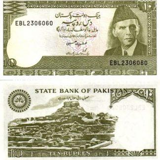 10 רופי 2006, פקיסטן - UNC