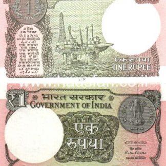 1 רופי 2016, הודו - UNC