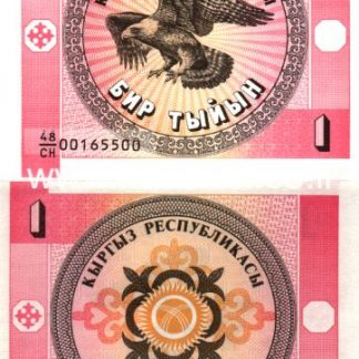 1 טיין 1993, קירגיזסטן - UNC