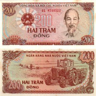 200 דונג 1987, וייטנאם - AU