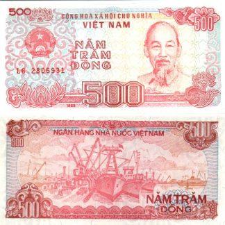 500 דונג 1988, וייטנאם - UNC