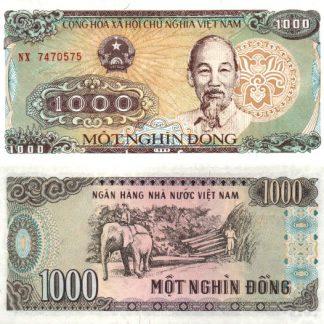 1000 דונג 1988, וייטנאם - UNC