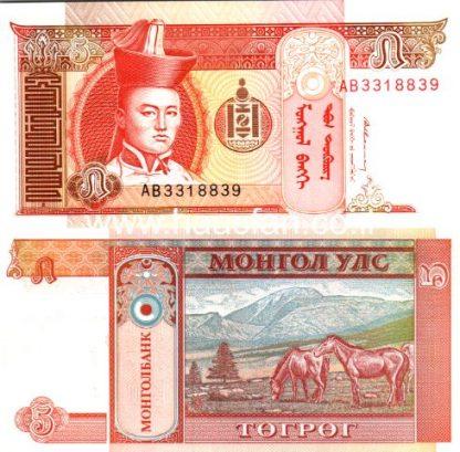 5 טוגרג 2009, מונגוליה - UNC