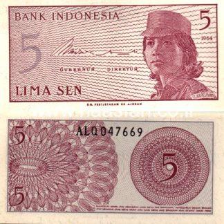 5 סן 1964, אינדונזיה - UNC