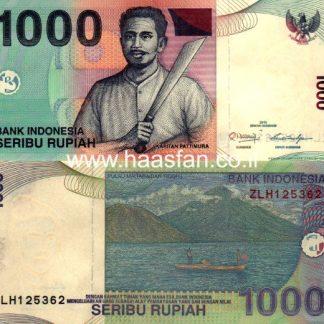 1000 רופי 2013, אינדונזיה - UNC