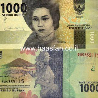 1000 רופי 2016, אינדונזיה - UNC