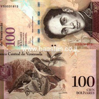 100 בוליבאר 2012, ונצואלה - UNC