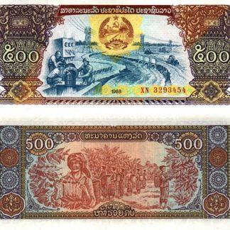 500 קיפ 1988, לאוס - UNC