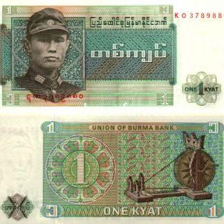 1 קיאט 1972,בורמה - UNC