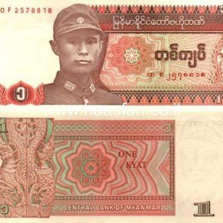 1 קיאט 1990, מיאנמר (בורמה) - UNC