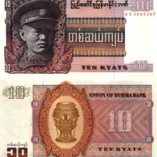 10 קיאטס 1973, בורמה - UNC