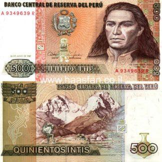 500 אינטיס 1987, פרו - UNC