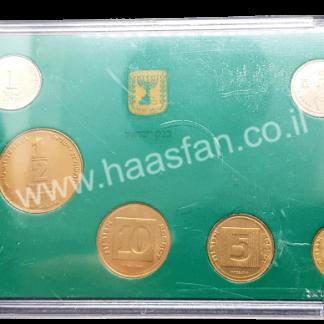 """סדרת מטבעות מחזור של מדינת ישראל 1988 (כולל מטבע 1 שקל רמב""""ם)"""