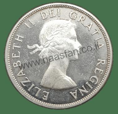 1 דולר 1963, קנדה - כסף 0.800