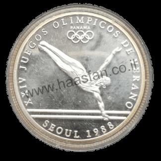 1 בלבואה 1988, פנמה - PROOF - המשחקים האולימפיים בסיאול