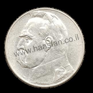 5 זלוטי 1936, פולין - כסף 0.750, יוזף פילסודסקי