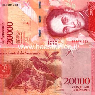 20000 בוליבאר 2017, ונצואלה - UNC