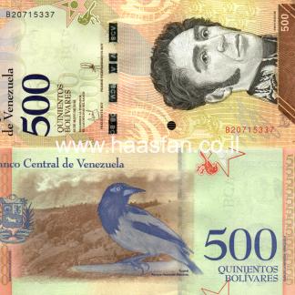 500 בוליבאר 2018, ונצואלה - UNC