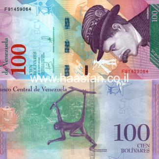 100 בוליבאר 2018, ונצואלה - UNC