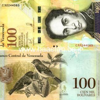 100000 בוליבאר 2017, ונצואלה - UNC