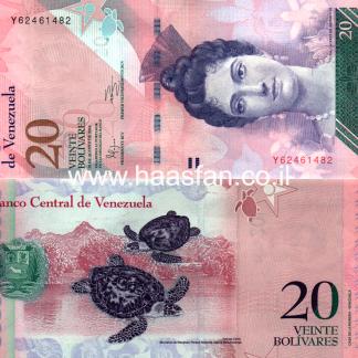 20 בוליבאר 2014, ונצואלה - UNC