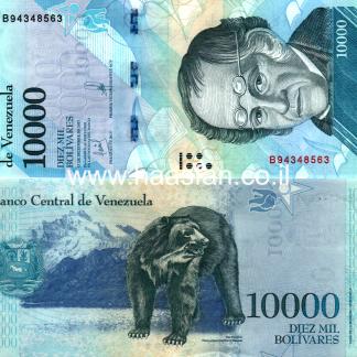 10000 בוליבאר 2017, ונצואלה - UNC