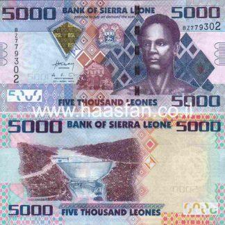 5000 לאונס 2010, סיירה לאונה - UNC