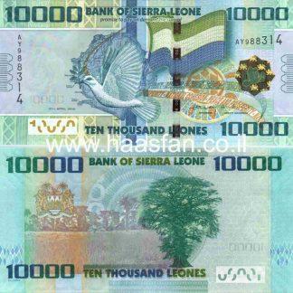 10000 לאונס 2010, סיירה לאונה - UNC