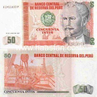50 אינטיס 1987, פרו - UNC