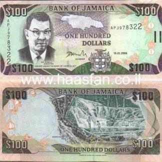 100 דולר 2009, ג'מייקה - UNC