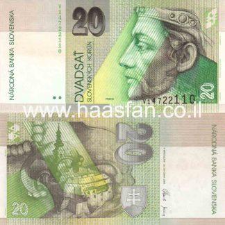 20 קורון 2006, סלובקיה - UNC