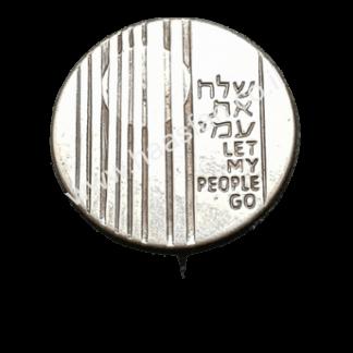 """סיכה של החברה הממשלתית למדליות ומטבעות """"שלח את עמי"""""""