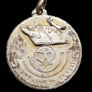 """מדליה משת 1968 """"טניס שולחן"""" - 20 שנים לישראל"""