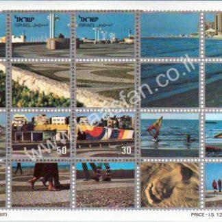 בלוק בולים משנת 1983 - תערוכת בולים לאומית תל אביב