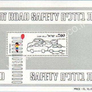 בול משנת 1982 - זהירות בדרכים