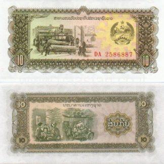 10 קיפ 1979, לאוס - UNC
