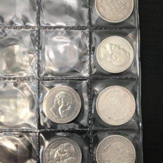 אוסף מטבעות זהב וכסף של רוסיה תקופת צארים