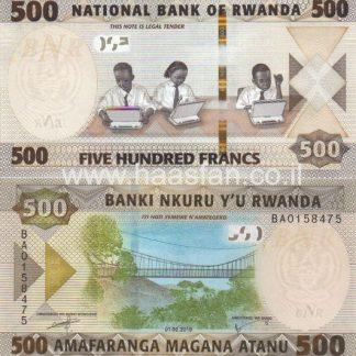 500 פראנק 2019, רואנדה - UNC