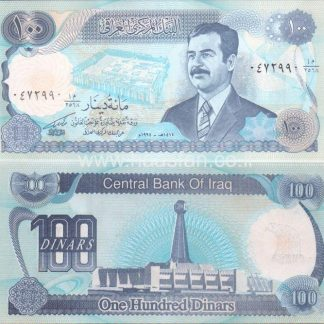 100 דינאר 1994, עיראק - UNC (סדאם חוסיין)