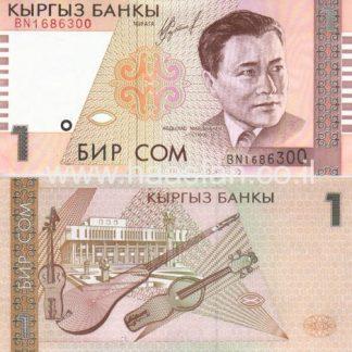 1 סום 1999, קירגיזסטן - UNC