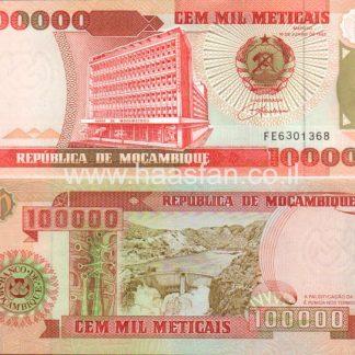 100000 מטיקאיס 1993, מוזמביק - UNC