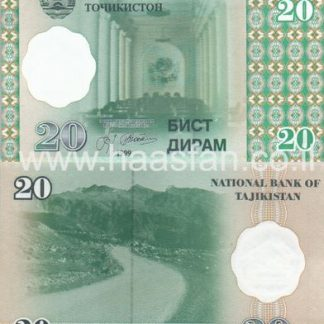 20 דיראם 1999, טג'יקיסטן - UNC (מספר סידורי נמוך)