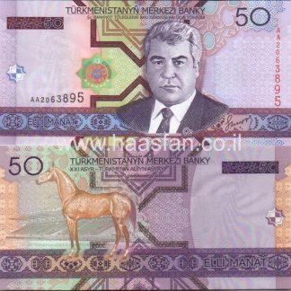 50 מנאט 2005, טורקמניסטן - UNC