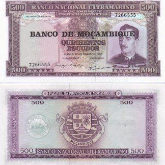 500 אסקודו 1967, מוזמביק - UNC